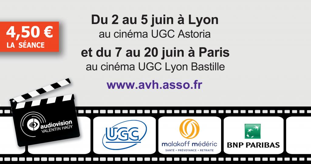 Affiche présentant les dates et le prix des séances pour le Festival Audiovision