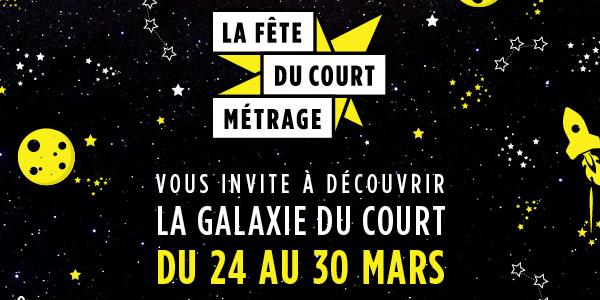 La Fête du court métrage a lieu du 24 mars au 30 mars. Venez découvrir la galaxie du court !
